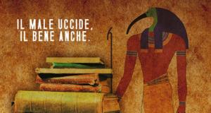 Codice Scriba
